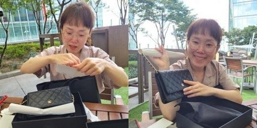 Park Seul-gi